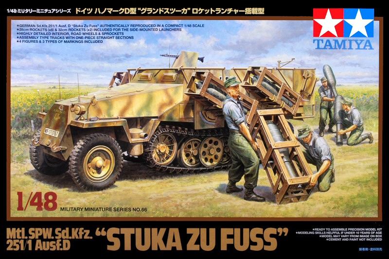 Tamiya sd kfz 251 ausf d stuka zu fuss